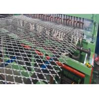 China Welded Steel Razor Wire Mesh Panel Fence 75 × 150mm on sale