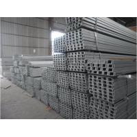 Quality Structural Steel C Channel For Petroleum Chemical Medical Food Industry black for sale