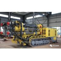 China Multipurpose Upward Boxhole Raise Boring Drill for Gold, Copper and Other Underground Ore Mines on sale