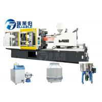 China Manual PET Preform Injection Molding Machine 4.5 X 1.6 X 1.7 M Dimension on sale