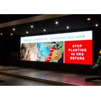 High Definition Giant Led Wall , P4.44mm  Curved Led Wall Horizontal Viewing Angle Manufactures