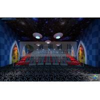 Decoration 5D Movie Theater With Customized Movies For Theme Park Manufactures