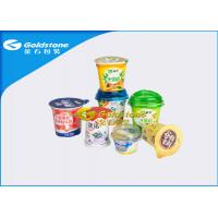 China Colorful Printed Plastic Frozen Yogurt Cups , Shatterproof High End Mini Plastic Cups on sale