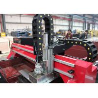 Stainless Steel Plasma Cutting Machine , High Definition Industrial Plasma Cutter Manufactures