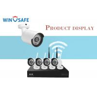Motion Detection 960P Wireless IP Camera System 4CH Wifi NVR Kit With 2Pcs Antenna Manufactures