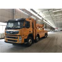 8X4 Chassis 2 Passengers Road Wrecker Truck Diesel Fuel Traction Weight 100 Ton Manufactures