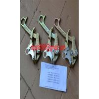 Aerial Bundle Conductor Clamps Manufactures