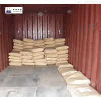 Medical Grade 90-64-2 Dl Mandelic Acid Raw Materials Of Pharmaceutical Products Manufactures