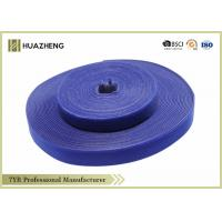 Industrial Double Sided Hook And Loop Fastener Tape Heavy Duty Manufactures