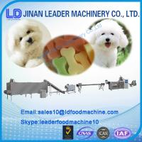 Quality Dog Jam Chewing Center Pet Food Processing Line for sale