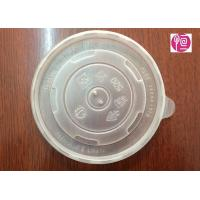16oz 113mm Disposable Plastic Lids , PP Material Flat Soup Lid For Instant Noodle Manufactures