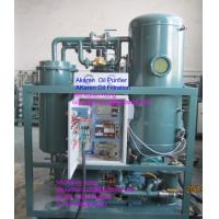 Quality Gas& Steam Turbine Vacuum Oil Purifier, Oil Filtration Unit, chinese oil filter for Power Plant for sale