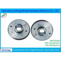Alumium Machining Precision CNC Parts , CNC Machined Parts for Car Machine Engine Manufactures