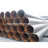 Quality API 5L Grade X42M SSAW CARBON STEEL PIPES for sale