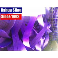 Commercial 1 Inch Polyester Webbing Roll , Custom Webbing Straps For Lifting Sling Manufactures