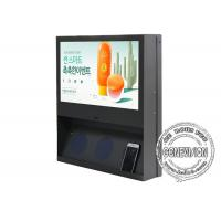 21.5 Inch University LCD Wifi Digital Signage with Smart Phone Wireless Charging Pad Station and USB Manufactures