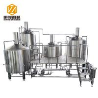 2500L Micro Beer Brewing Equipment , Easy Operating Complete Beer Brewing System Manufactures