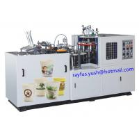 China Paper Cup Forming Machine, Paper Cup Making Machine, for drinks on sale