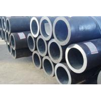 China Petroleum Pipeline Carbon Seamless API 5L Line Pipe PSL2 1/4 - 48 OD on sale
