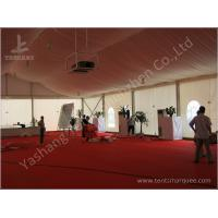 Quality Enclosed Space Elegant Wedding Event Tent Clear Span Marquee White Canopy for sale