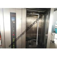 Hot Air Bakery Rack Oven 300 Degree Digital Control High Heating Efficiency Manufactures