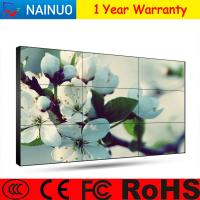 Buy cheap 3.5mm bezel samsung DID LCD Video Wall with 3x3 55 inch video wall controller from wholesalers