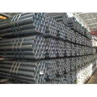 Buy cheap ASTM A106 GR.B #20 Hot Rolled Seamless Thick Wall Steel Pipe Tubing With CLASS B from wholesalers