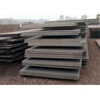 Chemical Resistant Hot Rolled Steel Plate For Engineering Machinery Manufactures