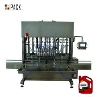 2KW Bottle Capping Machine Servo Motor Driven Auto Bottles Rinsing Manufactures