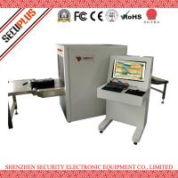 Airport X Ray Baggage Screening Equipment SPX6550 With Windows 7 Smart Software Manufactures