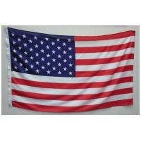 China National Flags Polyester Flags on sale