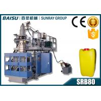 Heavy Duty Oil Jerry Can Automatic Blow Molding Machine 650 X 1100mm Mould Size SRB80 Manufactures