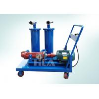 Hand Held Portable Oil Purifier Machine Portable Oil Filter Unit 200 L/min Manufactures