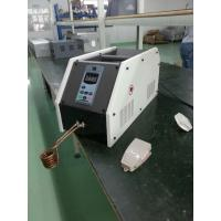 China 3.5KW Induction Annealing Machine  on sale