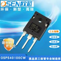 40A Low Power Schottky Diode / Customized Schottky Diode Rectifier Manufactures