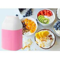 China Economical Full Nutrition Manual Yogurt Maker Without Electricity BPA Free on sale