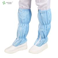 Pharmaceutical clean room reusable and washable blue stripe shoes soft sole antistatic ESD shoe covers Manufactures