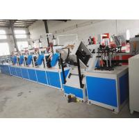 Automatic Cutting Type Paper Angle Protector Machine High Speed CE Certificated Manufactures