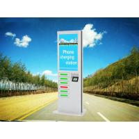 Coin Operated Floor Stand Cell Phone Charging Machine Mobile Phone Charging Station with 43 LCD screen Manufactures