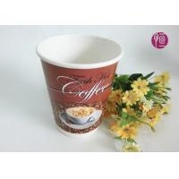 Logo Double Wall Paper Cups , Take Away custom disposable coffee cups With Lid Manufactures