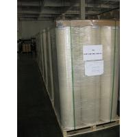 12MICRONS BOPP GLOSSY FILM AND 15UM BOPP MATTE FILM Manufactures