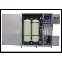 China Full Closed High - Tech Water Treatment Accessories 500LPH Commerical RO System With Wheels For Easy Moving on sale