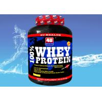 WPC- Whey Protein Concentrate, 5lb, supporting muscle growth and recovery for bodybuilding Manufactures