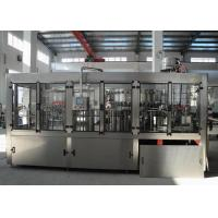 China 3000BPH Beverage Filling Machine , Carbonated Beverage Bottling Equipment With CE on sale