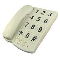 Buy cheap big button telephone from wholesalers
