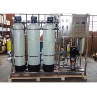 1000L/H Ion Exchange Water Softening Industrial Water For Boiler / Cooling Tower Manufactures