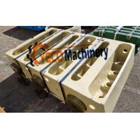 China Nordberg C110 Spare parts    C110 Front end P/N :940247   Yecoparts supply on sale