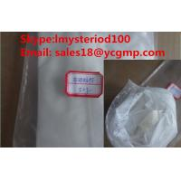 Medical Use Pure Proscar Anabolic Androgenic Steroids Finasteride Powders to Treat Prostate Disease Manufactures