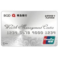 China Credit Card Size Mag-stripe UnionPay Card for Personal Payment Service/ATM Card on sale