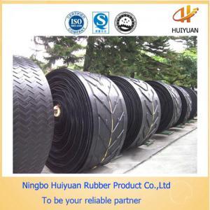 H type chevron Rubber Conveyor Belt for Wood Pellet Production Manufactures